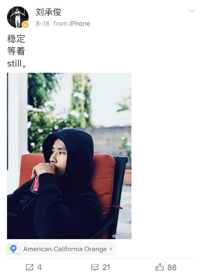 유승준 웨이보