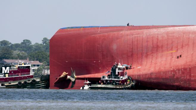 Cargo Ship Georgia
