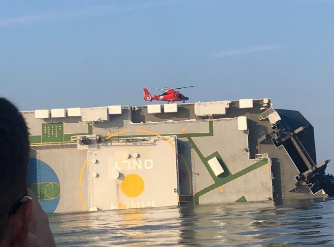 미 해안경비대가 공개한 구조작업