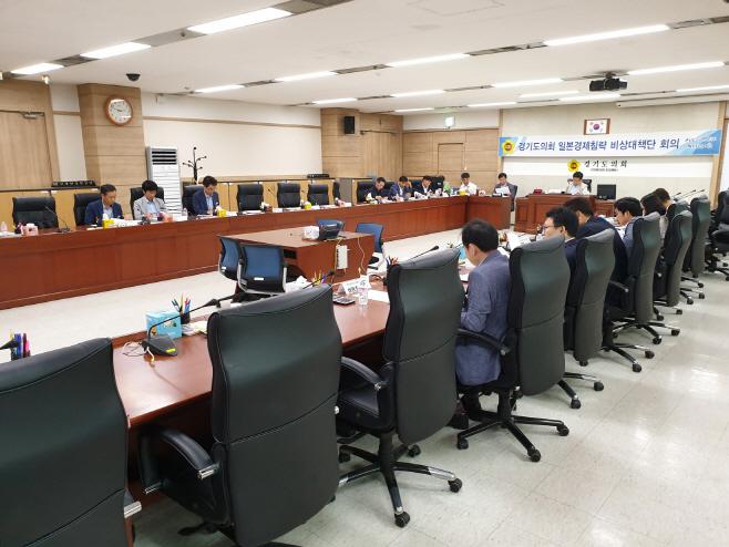 경기도의회 일본경제침략 비상대책단 2차 회의