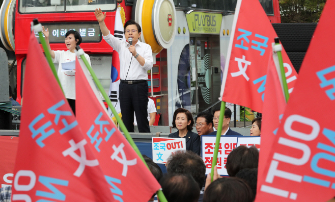 발언하는 자유한국당 황교안 대표<YONHAP NO-2886>