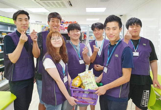 서울발달장애인훈련센터 CU직업체험관 (3)