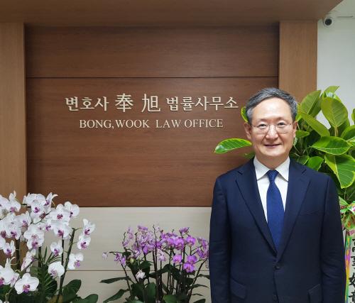 봉욱 사무실 사진