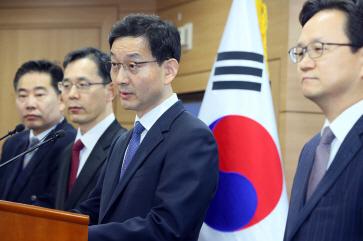 후쿠시마 수산물 수입금지 WTO 승소 입장 밝히는 정부
