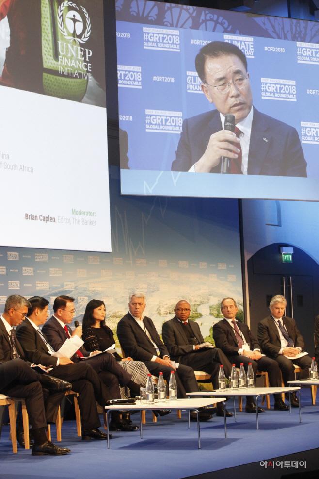 신한금융,글로벌 책임은행원칙 공동발표 1