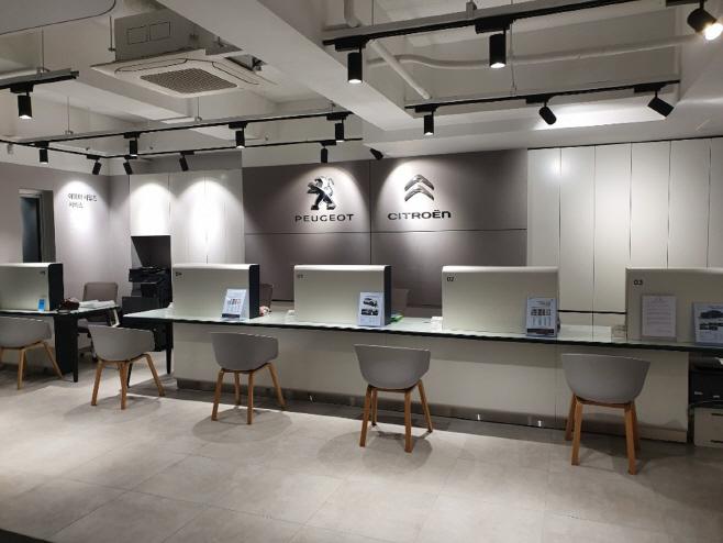 푸조 시트로엥 강남 서비스센터-3(1층 접수)