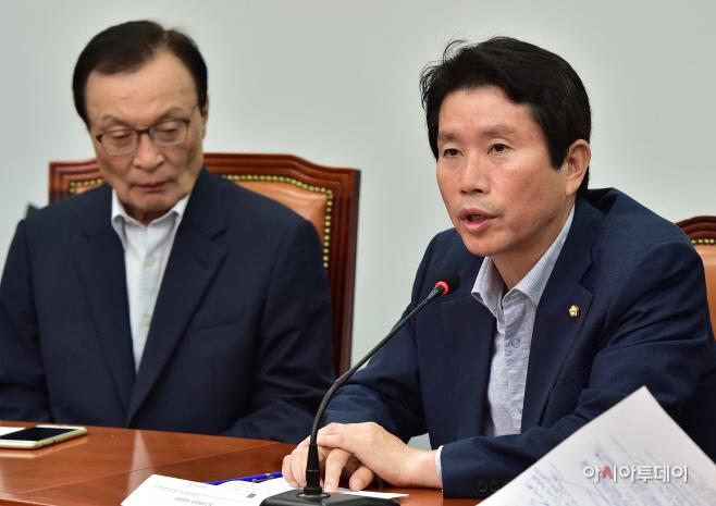 [포토] 이인영 '민생 위한 국민의 시간…한국당 정쟁 멈춰야'