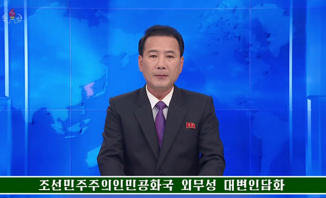 북한 외무성, 6·12 공동성명 1주년 담화…