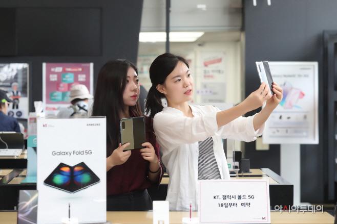 [KT사진3]갤럭시 폴드 5G 예약