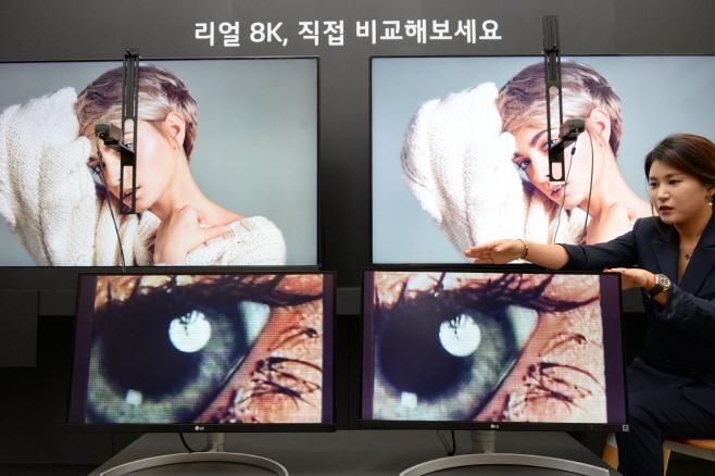 [사진2]LG전자 디스플레이 기술설명회_8K비교