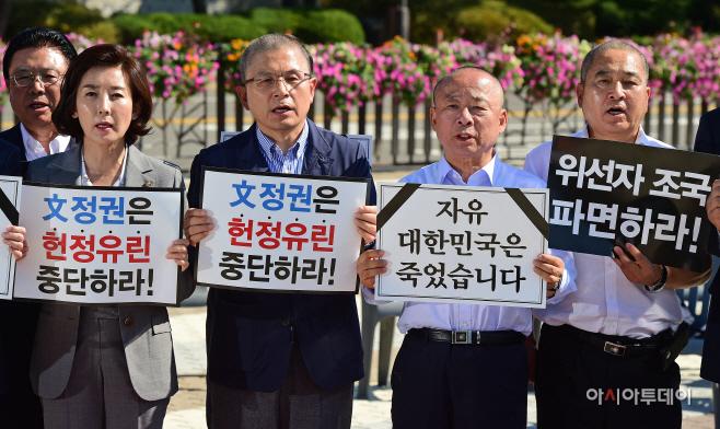 [포토] 릴레이 삭발 투쟁하는 한국당