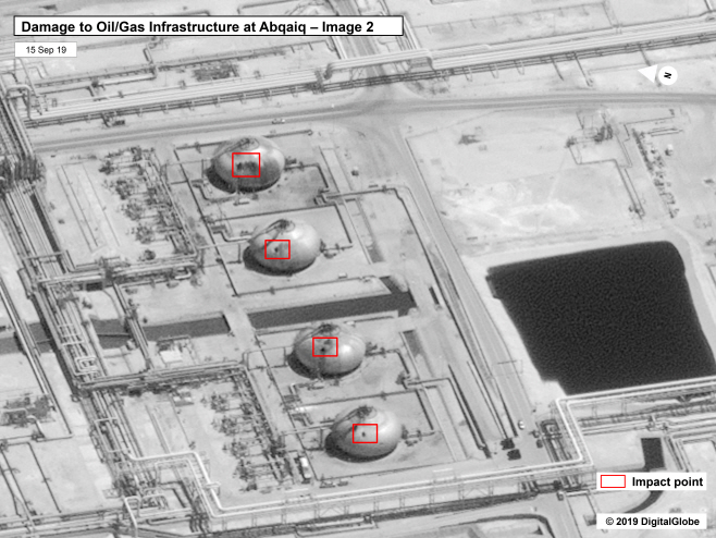 Persian Gulf Tensions <YONHAP NO-0824> (AP)