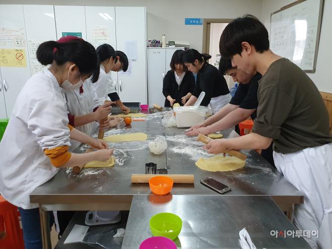 _제과제빵 실습과정 (1)