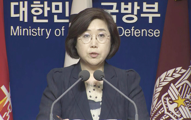 '북한 발사체' 브리핑하는 최현수 대변인<YONHAP NO-1612>