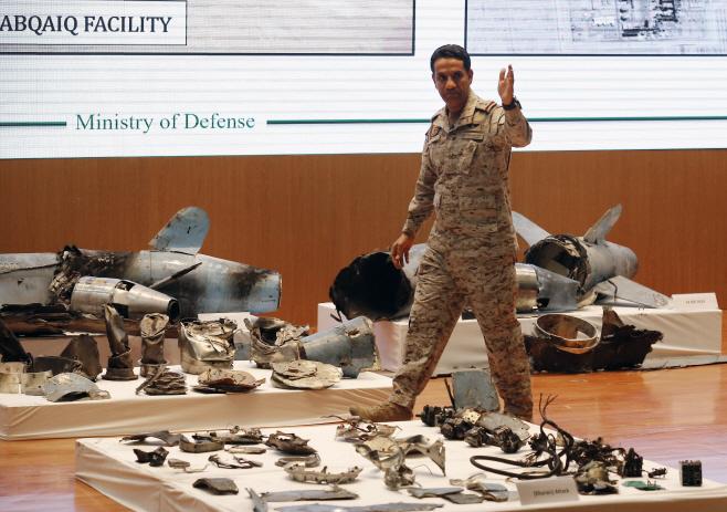 Saudi Persian Gulf Tensions <YONHAP NO-0035> (AP)