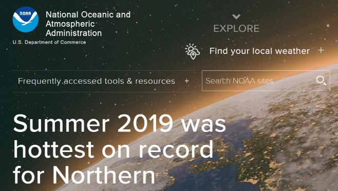 해양대기청 홈페이지