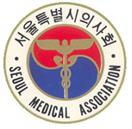 서울시의사회
