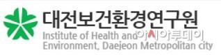 2-공 대전환경연구원