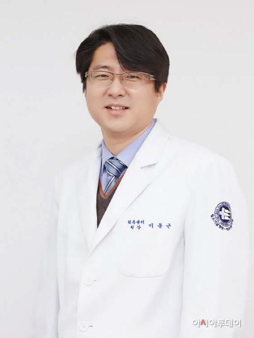 척추센터_이동근