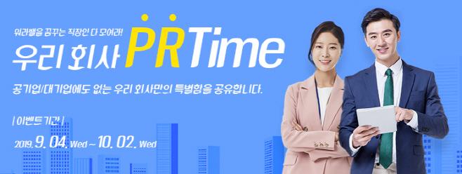 경기도일자리재단 잡아바