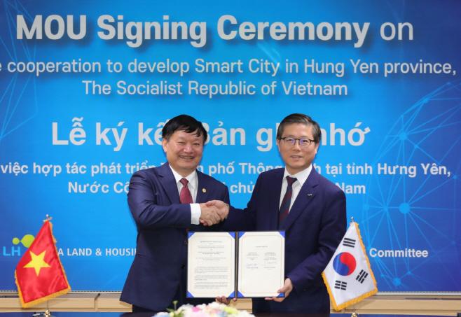 베트남 스마트시티 개발 협력을 위한 전략적 양해각서