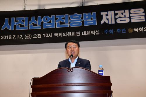 축사하는 김관영 의원