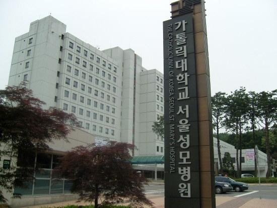 성모병원 사진