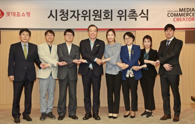 [보도사진1]롯데홈쇼핑, 제3기 시청자위원회 위촉식