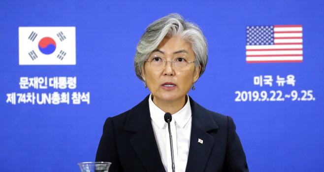 강경화 외교장관,