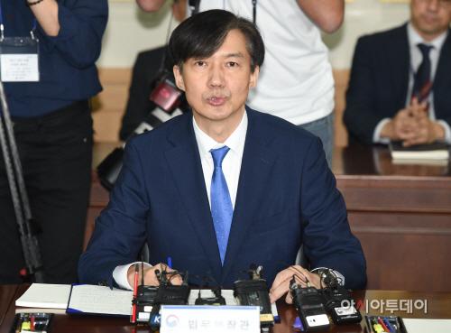 [포토]발언하는 조국 법무부 장관