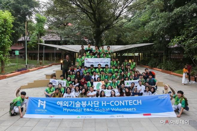 H-CONTECH 3기 인도네시아 단체사진