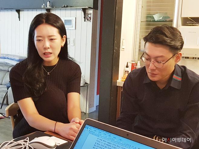 고 김민식 군의 부모
