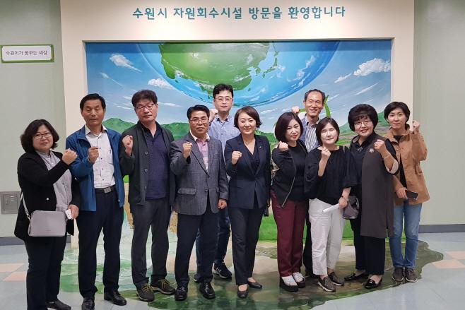 안혜영부의장(수원시티투어)