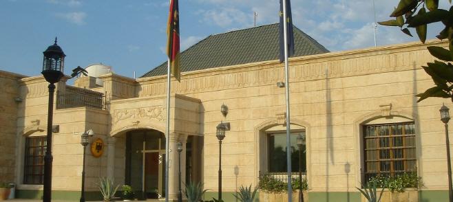 주이라크 독일 총영사관