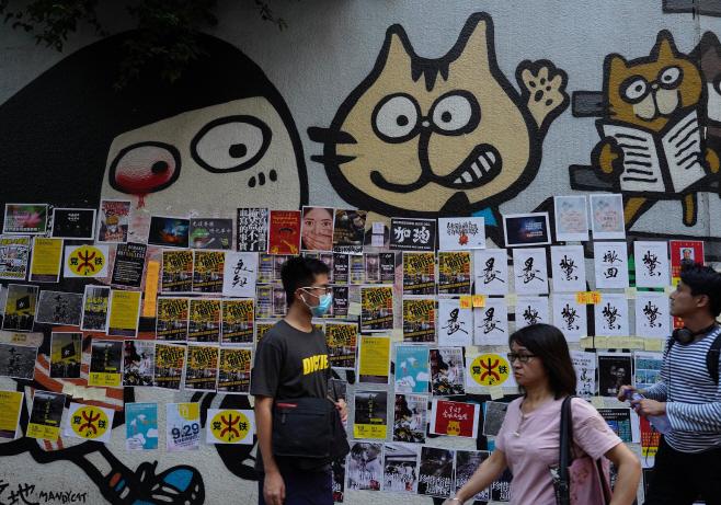 Hong Kong Protests <YONHAP NO-4316> (AP)