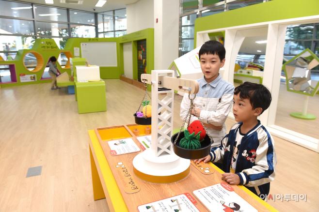 수학문화관 어린이 체험 (6)