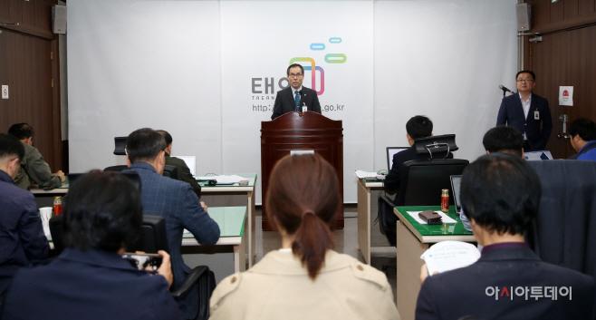 태안군 '군민이 공감·만족하는 도시 조성' 앞장