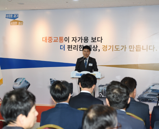 김원기 경기교통본부 개소식 참석