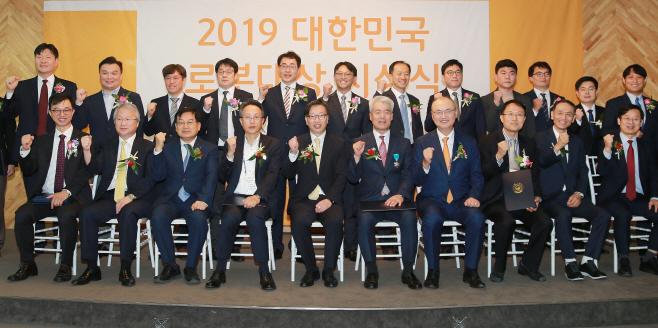 (19.10.10)2019 대한민국 로봇대상 시상식05