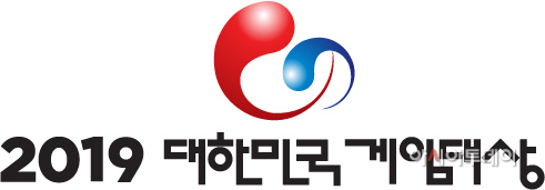 2019 대한민국 게임대상 로고 1