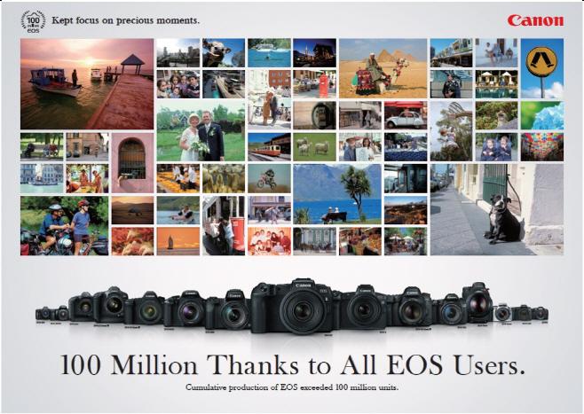 EOS 카메라 글로벌 누적 생산량 1억대 돌파