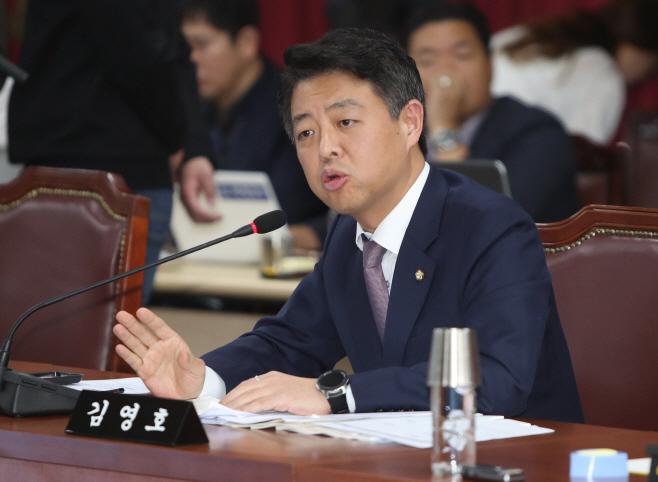 언성 높이는 김영호 의원<YONHAP NO-3289>