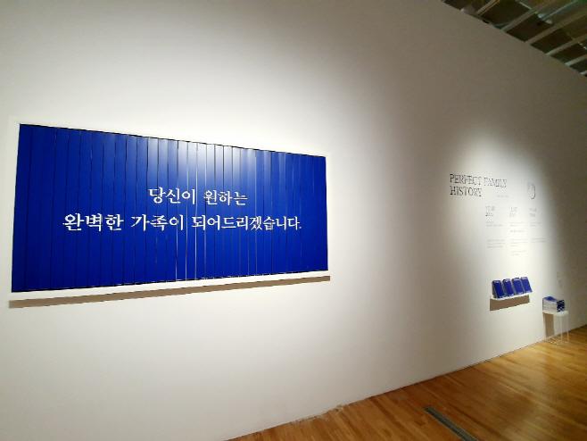 MMCA_올해의 작가상 2019_박혜수(1)