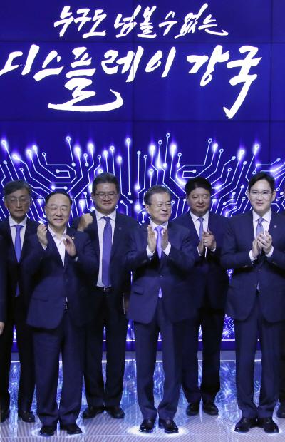 문 대통령, 삼성디스플레이 신규 투자 및 상생협력 협약식 기념촬영