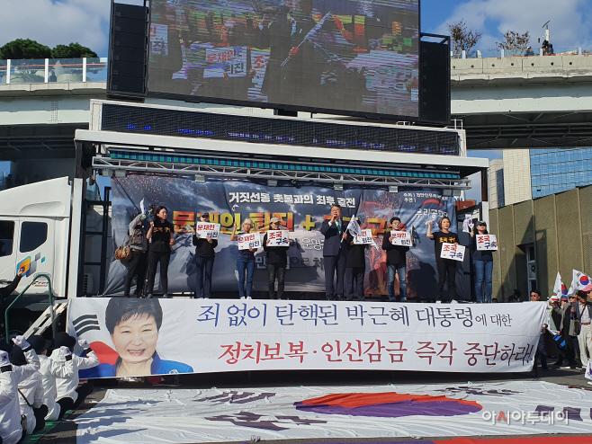 제149차 태극기 집회, 조원진 공동대표가 발언하는 모습