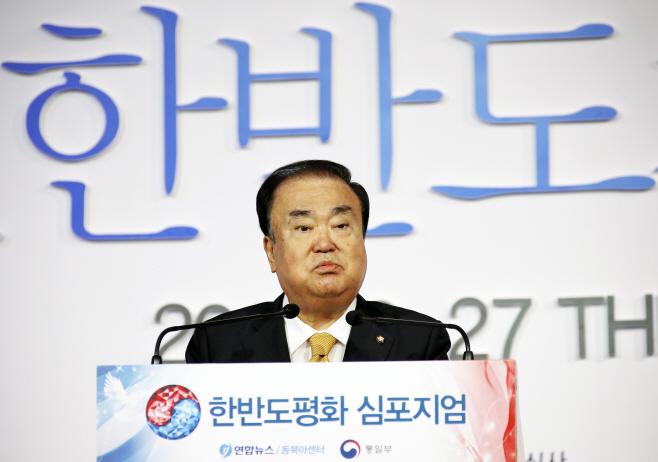 [포토] 축사하는 문희상 국회의장
