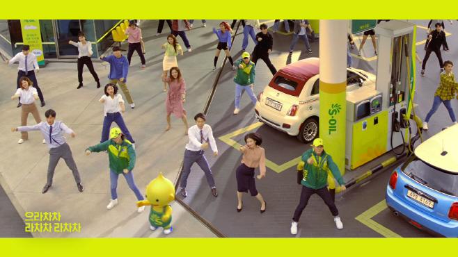 에쓰-오일 신규 광고 캠페인 이미지02