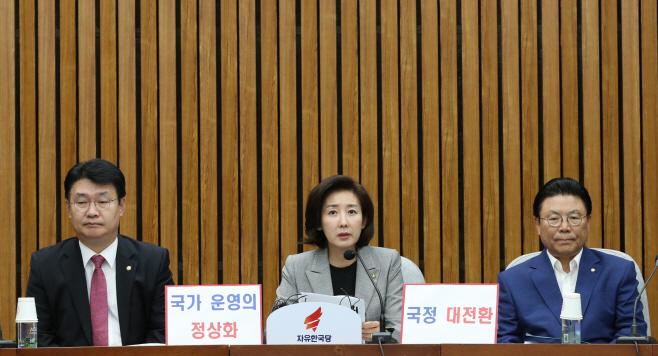 '조국 퇴진' 걸개막 사라진 자유한국당