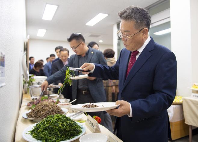 (보도자료)2019년 슬로푸드 가을밥상 시식회 (2)