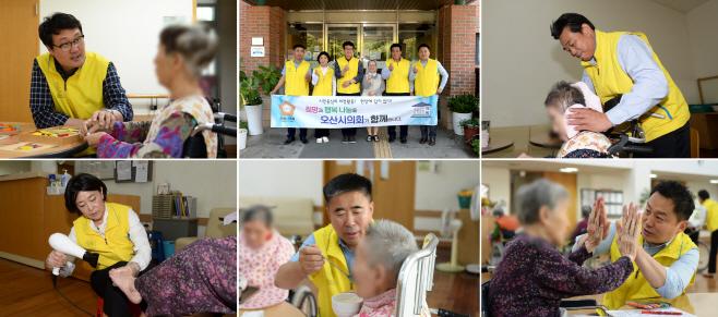오산시의회 10월 봉사활동